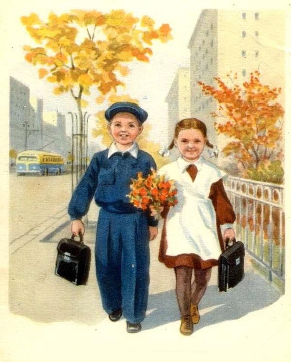 Картинки советских времен с 1 сентября, февраля китель